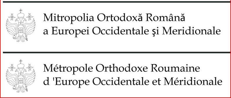 Logo for Parohia Ortodoxa Romana Lyon - Paroisse Orthodoxe Roumaine Lyon