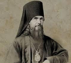 Sfântul Teofan Zãvorâtul / Saint Théophane le Reclus