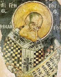 Sf Grigore de Nazianz / St Grégoire de Nazianz