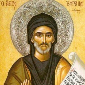 Sf Efrem Sirul