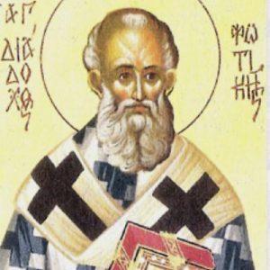 Sf Diadoh al Foticeii / Saint Diadoch de Photicée