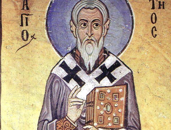 Sf Ignatie din Antiohia