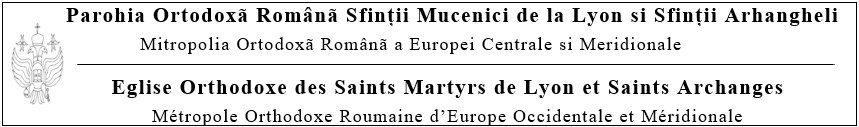 Logo for Parohia Ortodoxa Romana Sfintii Mucenici de la Lyon - Paroisse Orthodoxe Roumaine des Saints Martyrs de Lyon