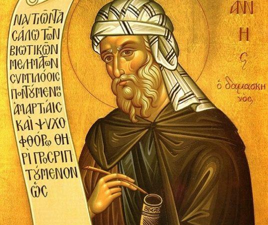 Sf Ioan Damaschinul