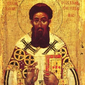 Sf Grigore Palama