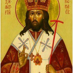 Sfântul Dimitrie al Rostovului / Saint Dimitri de Rostov