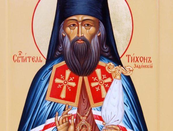 Sfântul Tihon de Zadonsk / Saint Tikhon de Zadonsk