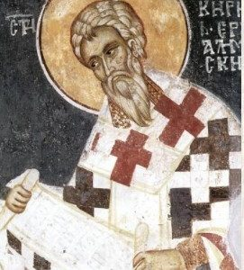 Sf Chiril al Ierusalimului St Cyril de Jérusalem